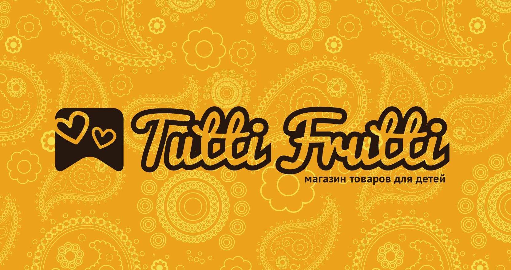Логотип магазина товаровЛоготип магазина товаров для детей Tutti Frutti