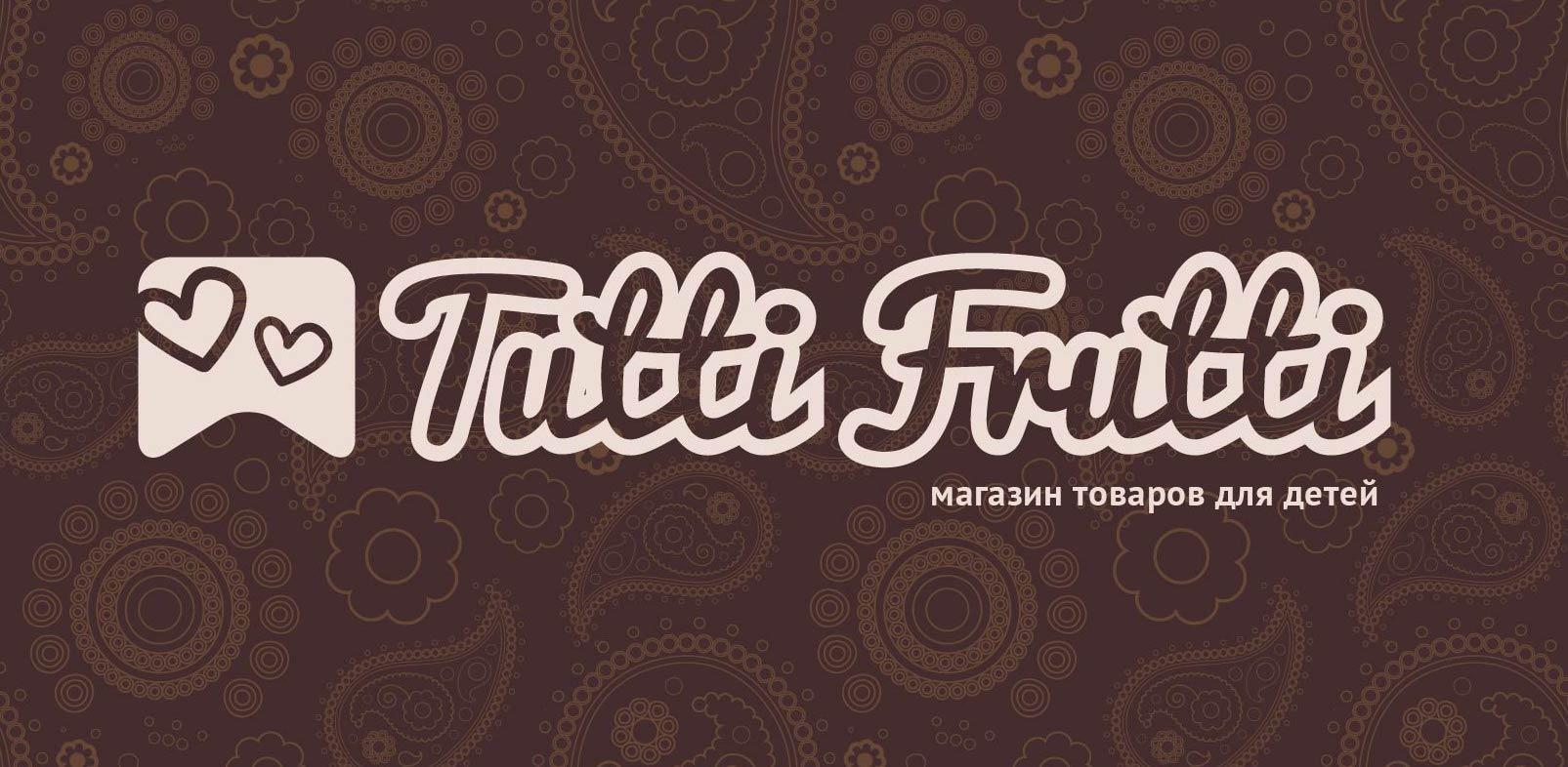 Логотип магазина товаров для детей Tutti Frutti