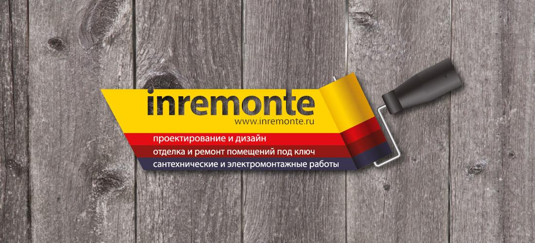лого инремонте