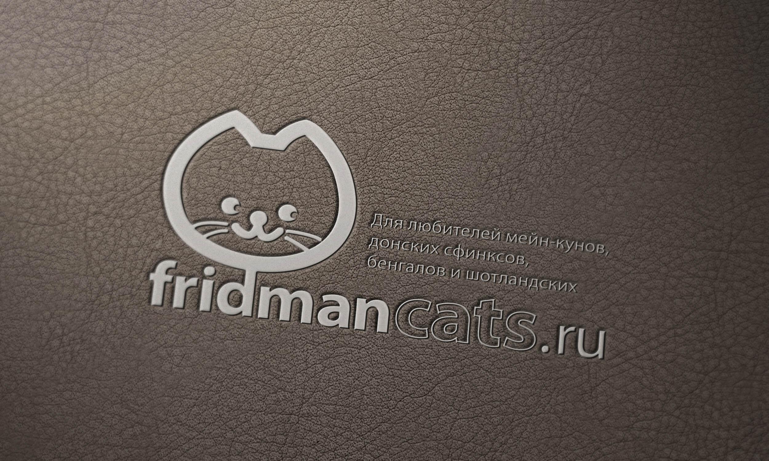 Логотип питомника Мейн кунов Фридманкатс
